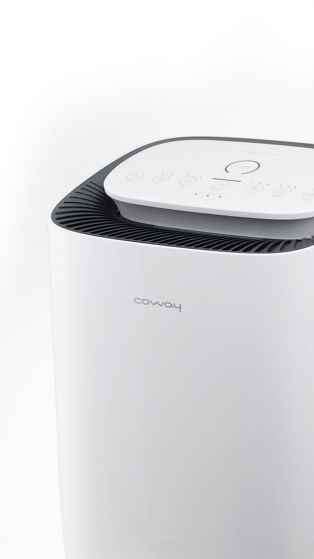 MY EYES OPEN | Huawei | Design, Towel storage, Design trends