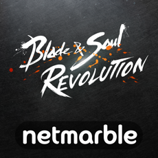 Mod Blade And Soul Revolution Hack Unlimited Free Blue Crystals Cheats Codes Working Blade And Soul Revolution Blue Crystals