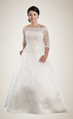 Magnificent Princess Off The Shoulder Lique Plus Size Wedding Dress