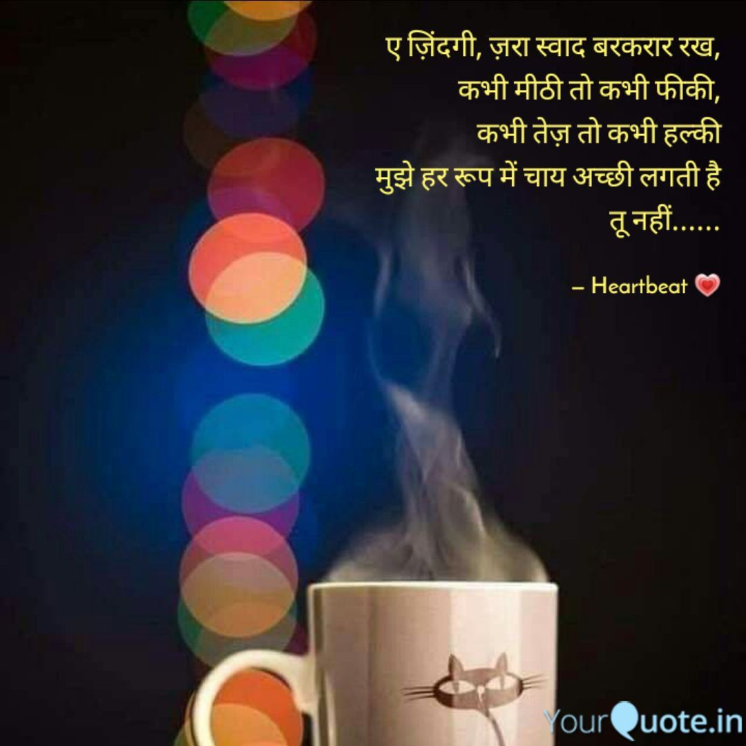 Read My Thoughts On Yourquote App At Https Www Yourquote In Miss