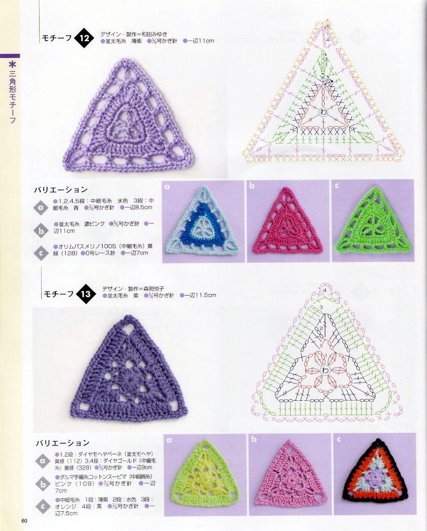 patrones circulo con triangulo crochet - Buscar con Google | Crochet ...