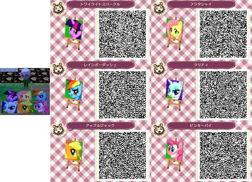 Pin By Daisyswhiskers On Animal Crossing Qr Codes Animal