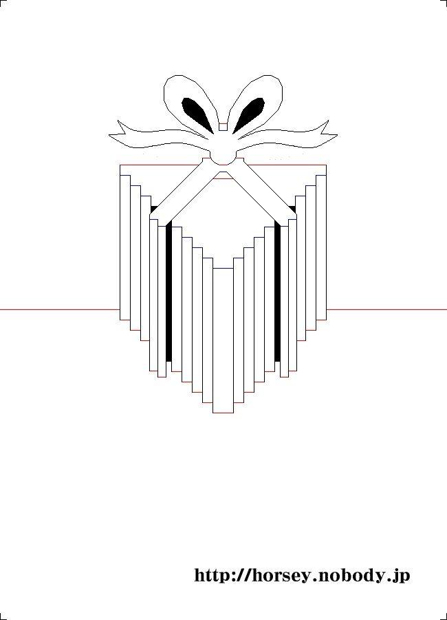 Caja Regalo 3d Plantilla Kirigami Plantillas Tarjeta De