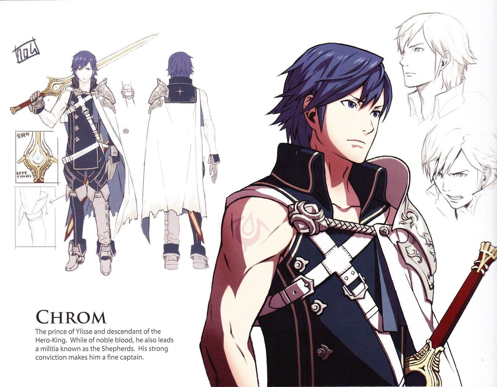 The Bit Beacon: Fire Emblem: Awakening Hi-Res Artbook Scan ...