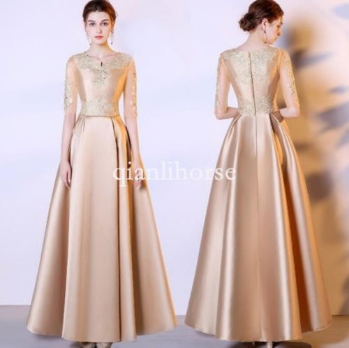 Prom Feast Womens Gold Maxi Wedding Slim Fit Long Dress bridesmaid Floral  Gown 19fd716e177c