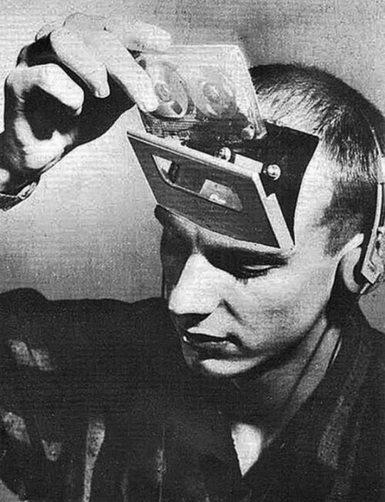 Brian Eno, Advertisement, ZigZag Magazine (1982)