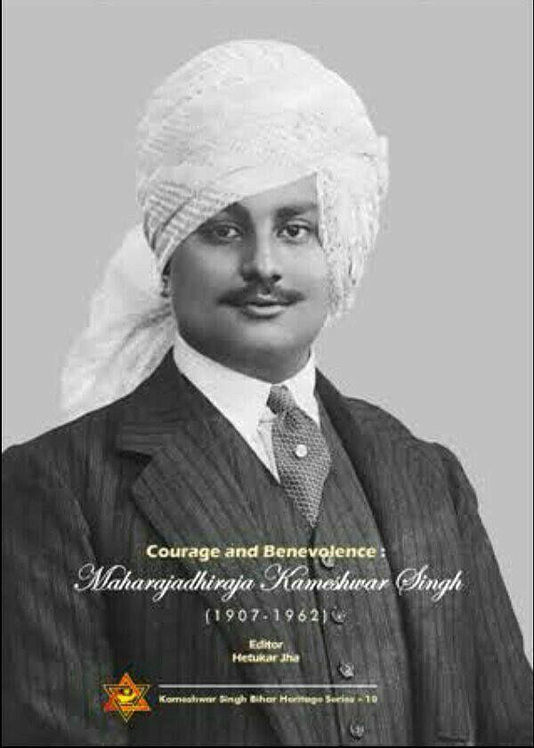 Maharaja Mameshwar Singh Ji of Darbhanga By Rohit Sonkiya