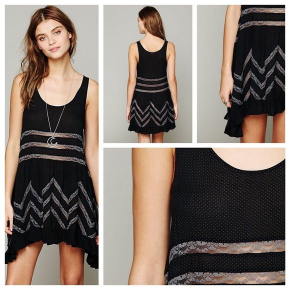 Free People Trapeze Slip Brand new, tags attached size Small black with gray lace Free People Trapeze Slip Free People Intimates & Sleepwear Chemises & Slips
