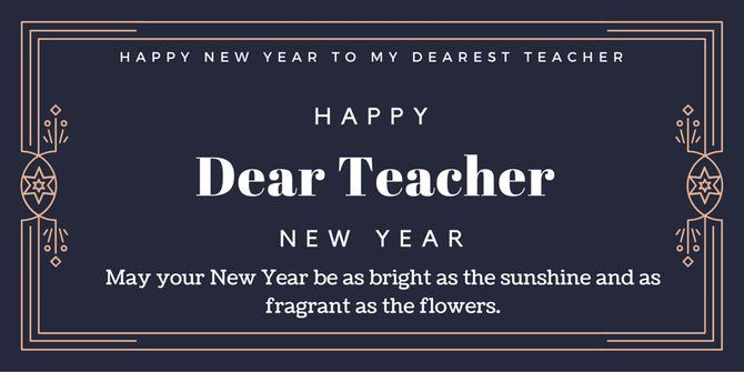 new year wishes for teacher 2017