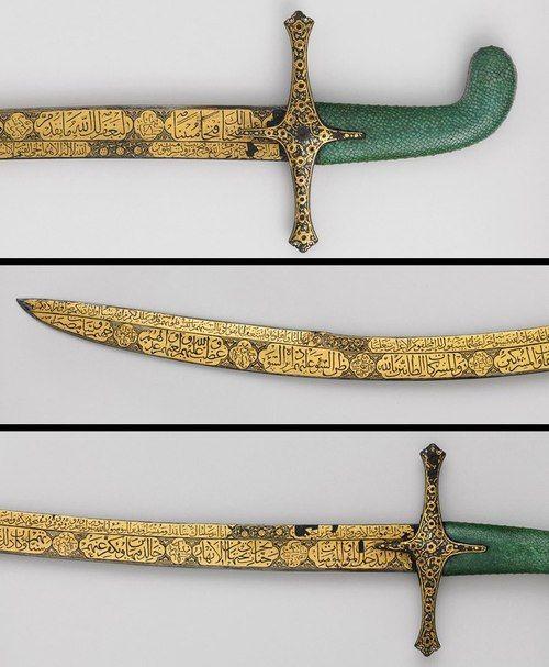 Islamiyet Ottoman Empire An Ottoman Sword Swords Are Sword Indian Sword Ottoman Empire
