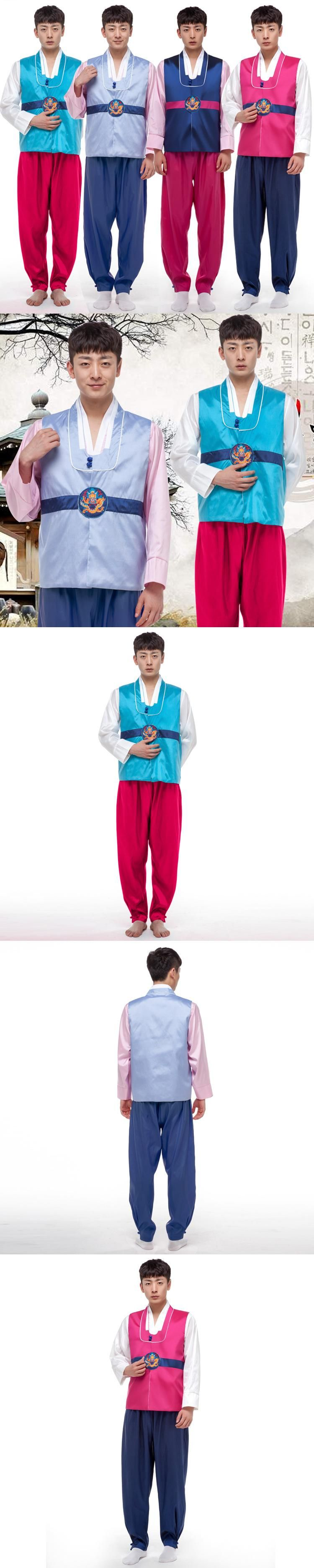 Men Korean Hanbok Male Korea Tradition Costume 4 Color Hanfu Korean ...