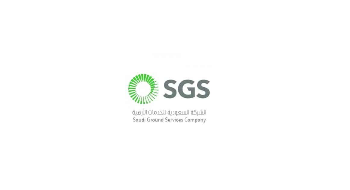 وظائف في الشركة السعودية للخدمات الأرضية في مدينة جدة و الرياض للرجال والنساء In 2021 Job