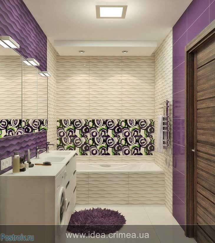 Дизайн маленькой ванной комнаты идеи советы рекомендации: Совмещённый Санузел С Ванной Дизайн Фото 3 Кв М