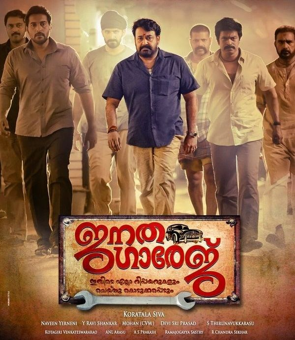 malayalam movie north 24 kaatham mp3 songs free downloadgolkes