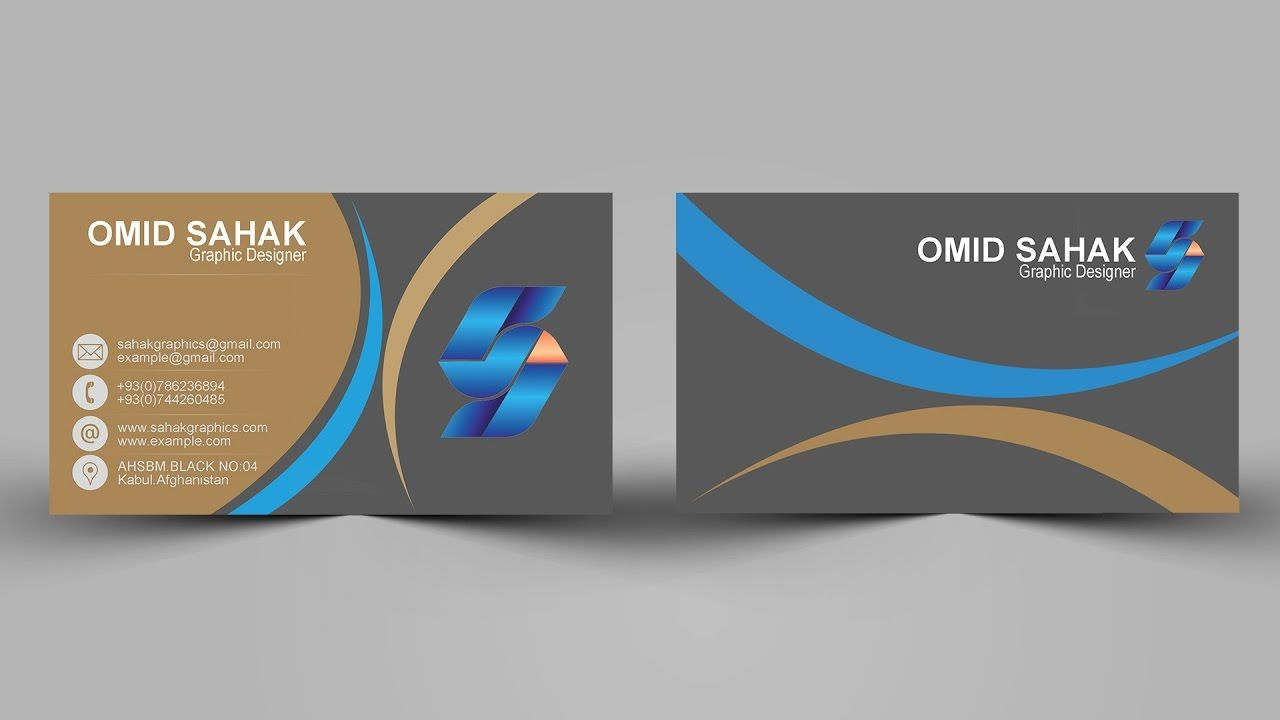 Photoshop Tutorial | Business Card Design | by sahak | webdesign ...
