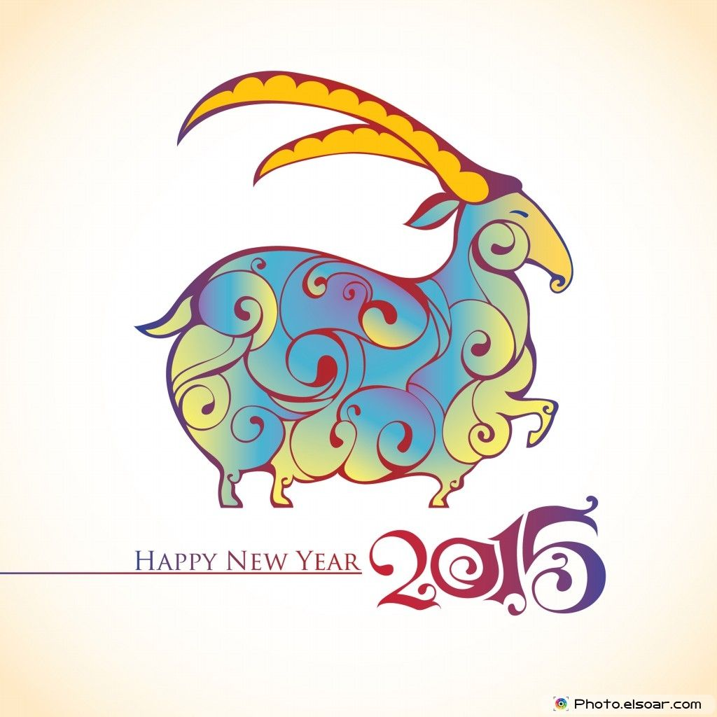 Happy vietnam lunar new year with all of the best wishes to artistic chinese new year greeting card with wonderful blue goat and happy new year 2015 kristyandbryce Choice Image