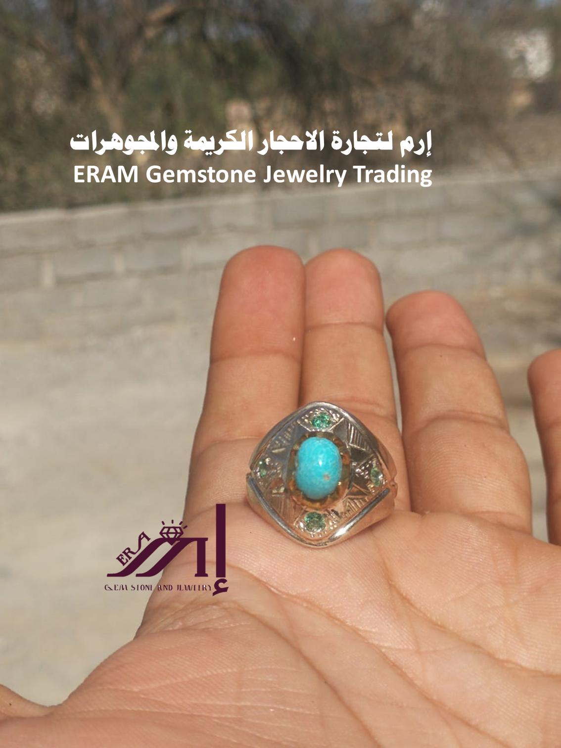 Aquamarine Gemstones Gemstone Jewelry Turquoise Ring