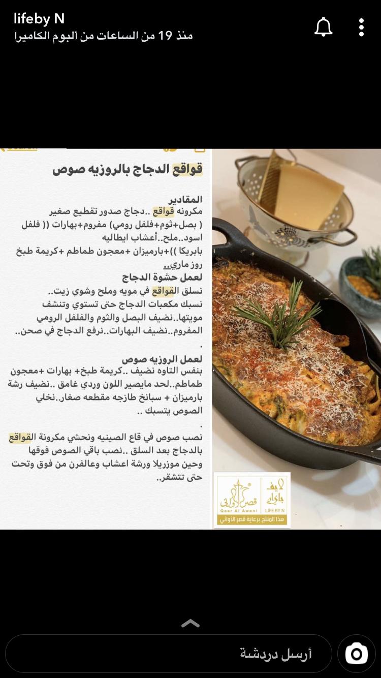 Pin By Eman A On اطباق تحت التجربه Food Arabic Food Beef