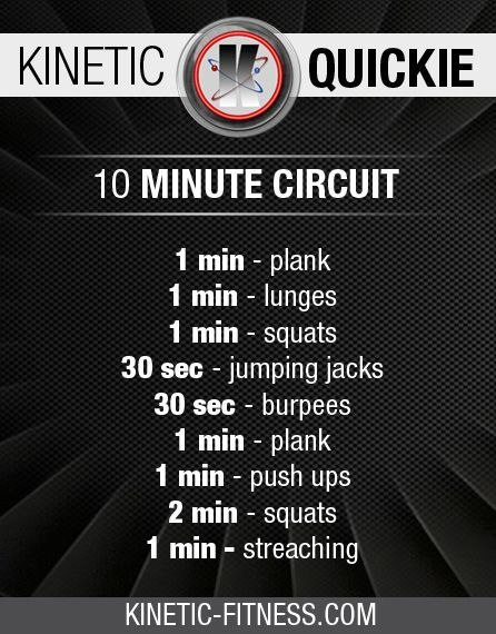 10 Minute Circuit Workout