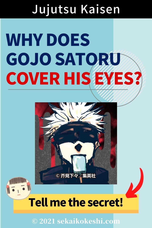 Why Does Gojo Satoru Cover His Eyes Jujutsu Kaisen Anime Trivia Click Here In 2021 His Eyes Fun Facts Jujutsu
