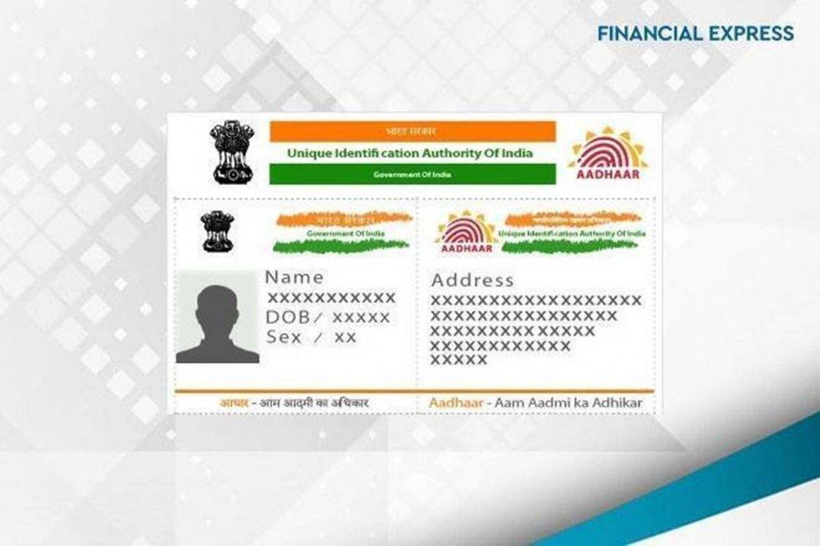 8 Top Image Unique Aadhaar Card Download In 2020 Card Downloads Cards Image