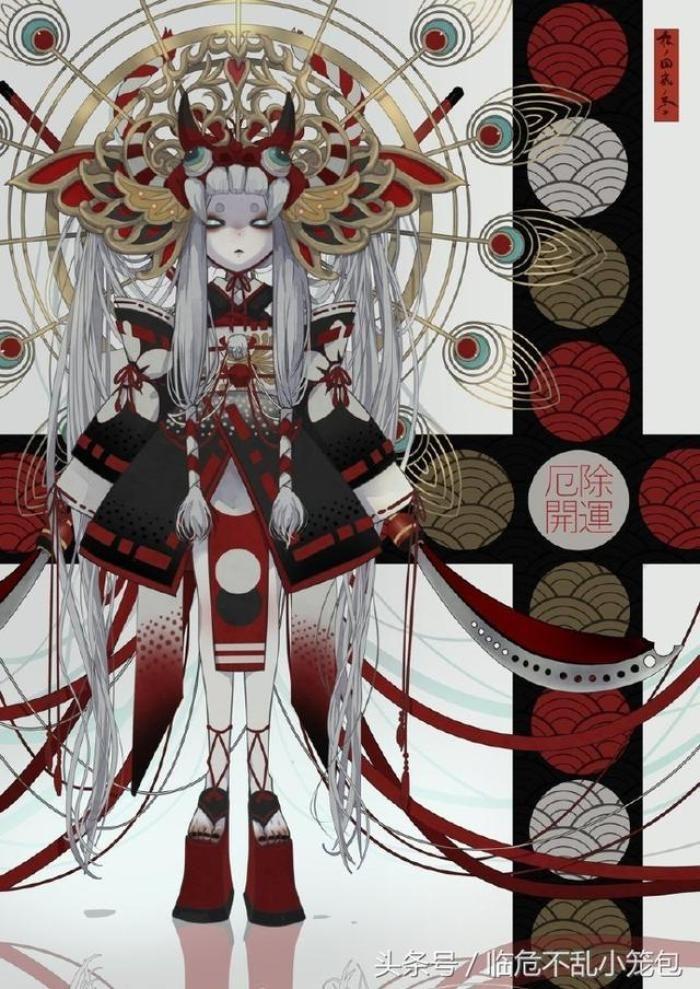 Ghim của Jarar pham trên yokai trong 2019 Nghệ thuật