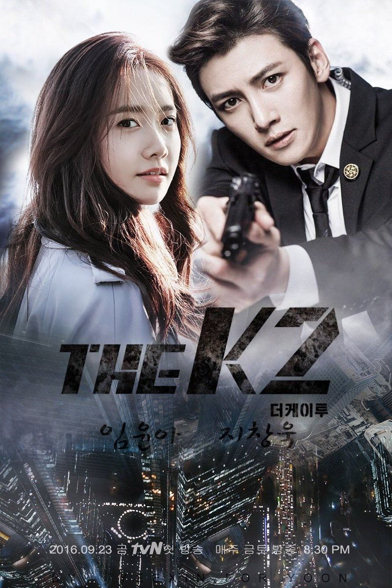 Image result for the k2 poster