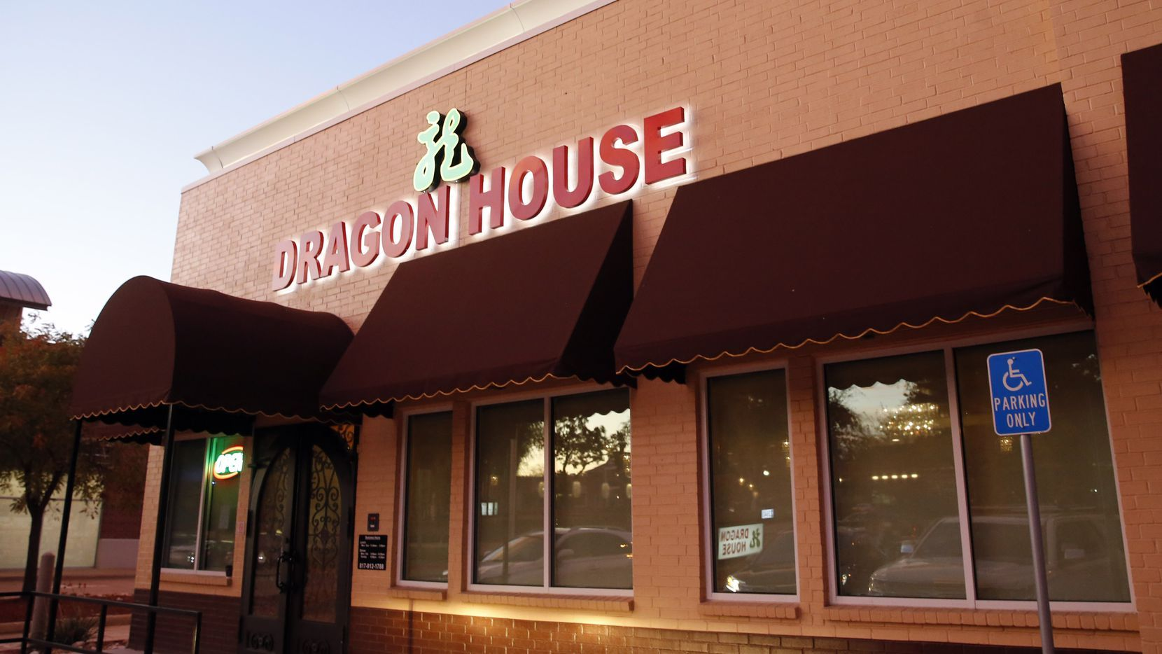 Dragon House A New Three Star Chinese Restaurant In Southlake Is Closed In A Vice Raid Dragon House Chinese Restaurant Southlake