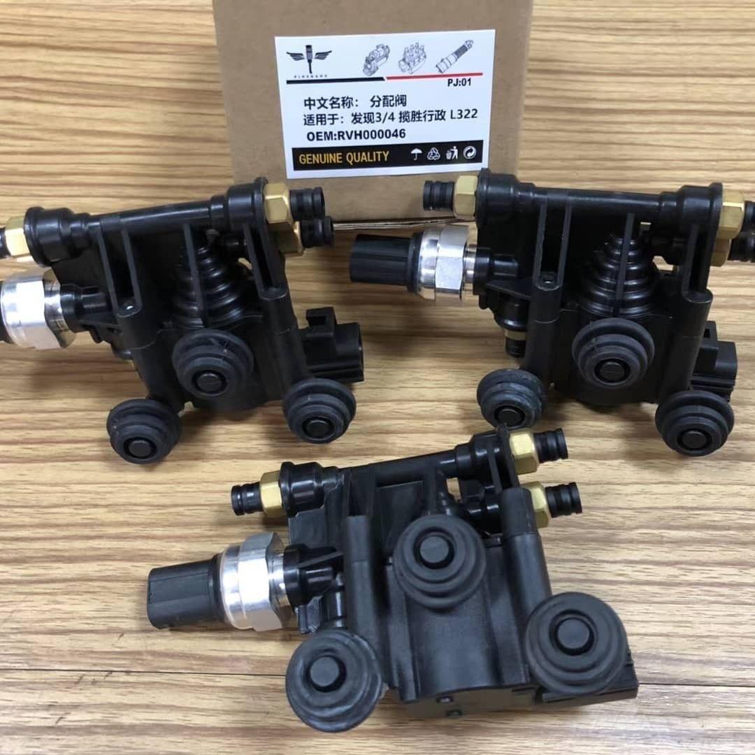 air suspension valve block European cars, Ab wheel, Valve