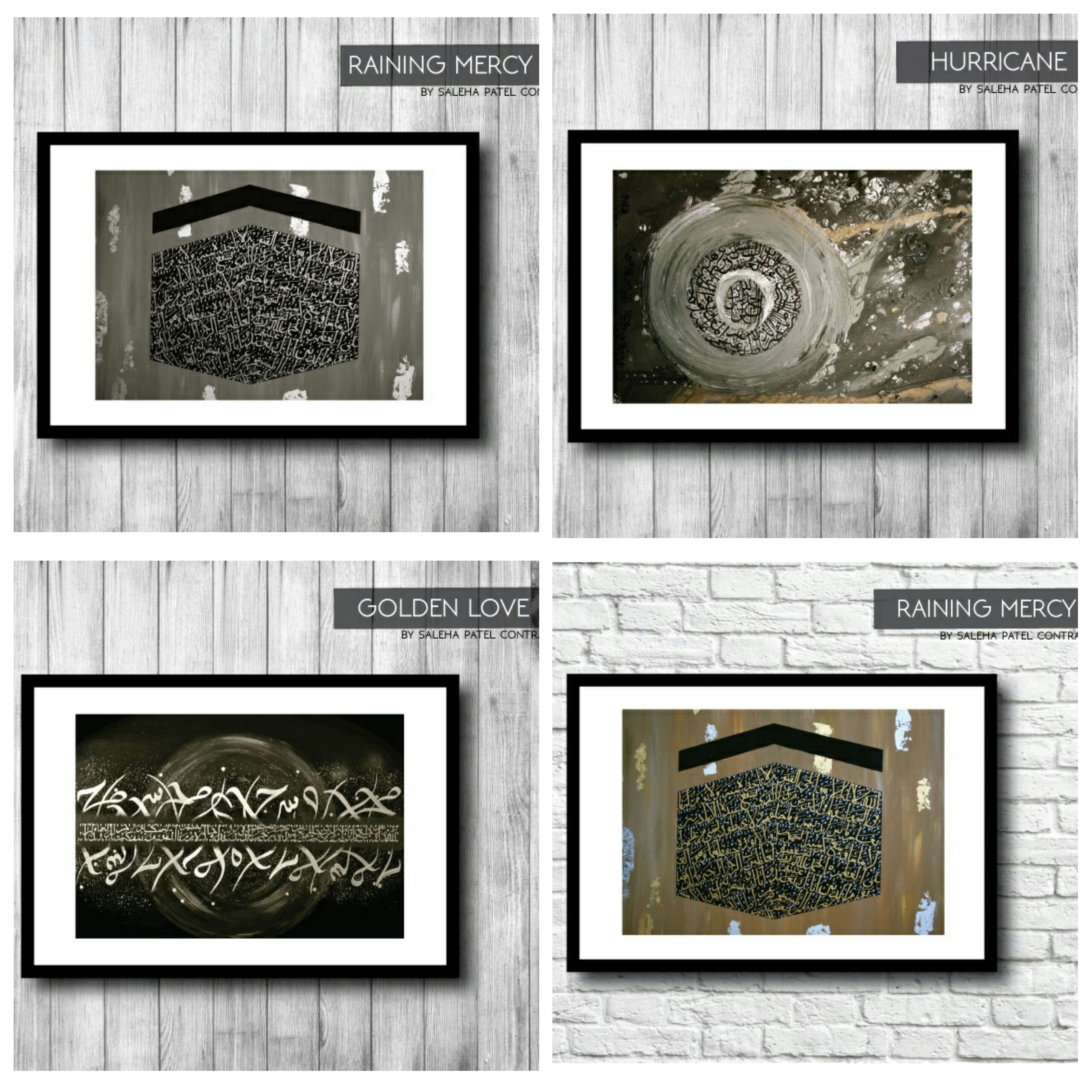 Surah Fatiha, Ayat Ul Kursi, Surah Rum. Islamic Wall Art Prints Available  Here.