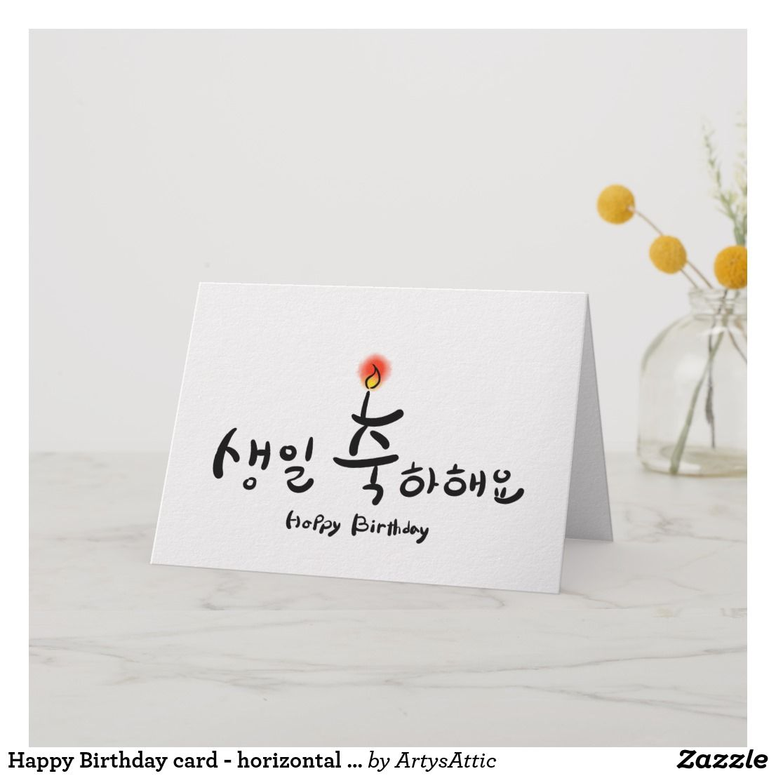 Happy Birthday card - horizontal (Korean Hangul)  Zazzle.com