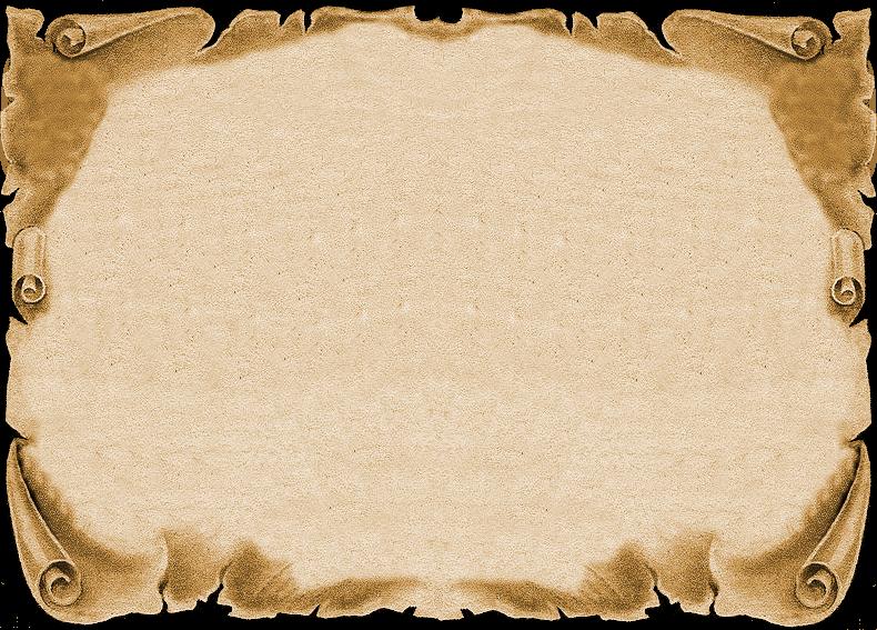 Шаблоны открыток на пергаменте