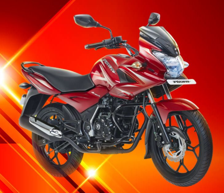 Bajaj Auto Offers Low Price At Rs 55 283 On Discover 150 Motorcycle In Kolkata Check This Offer Here Bajaj Auto Offer Brand