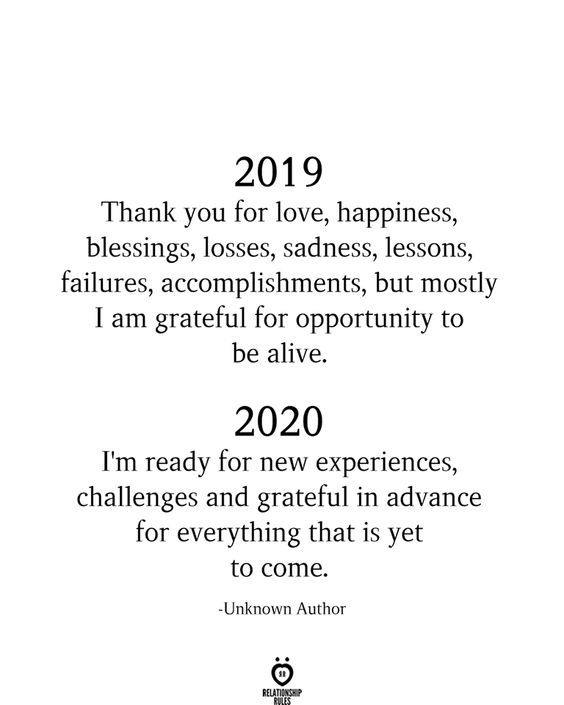 2019 Thank You For Love, Happiness, Blessings, Losses