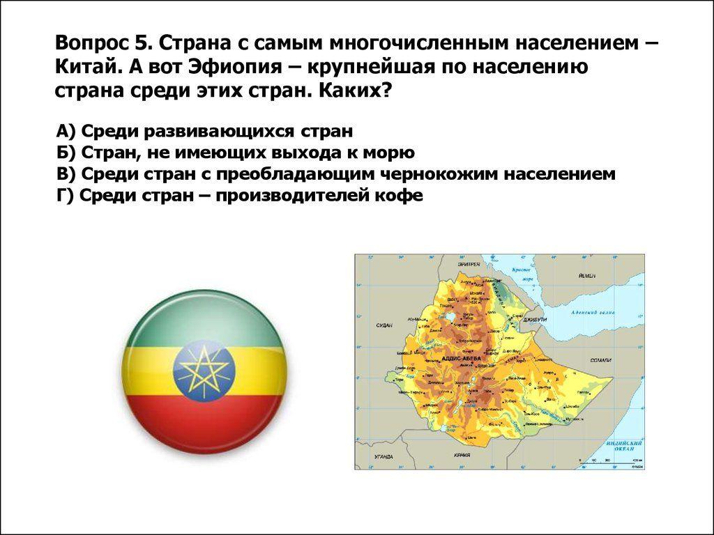 Гдз по русскому языку 9класс.р.б.сабаткоев