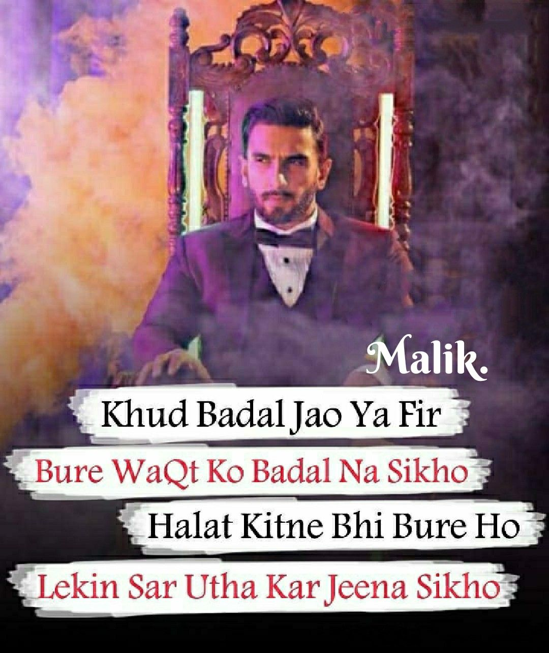 Malik Friendship Quotes Funny Cool Words Funny Quotes