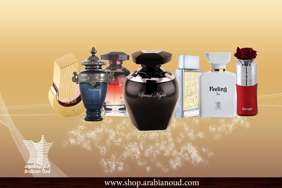 عطور فريدة لا مثيل لها تثير الاحاسيس وتملأ الروح بالجمال والاثارة العربية للعود Perfumes That Will Thrill You Oriental Perfumes Perfume Perfume Making