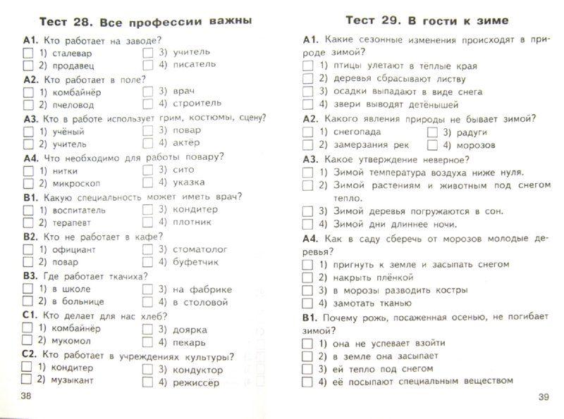 Гдз по алгебре 10-11 класс алимов проверь себя между 965 и