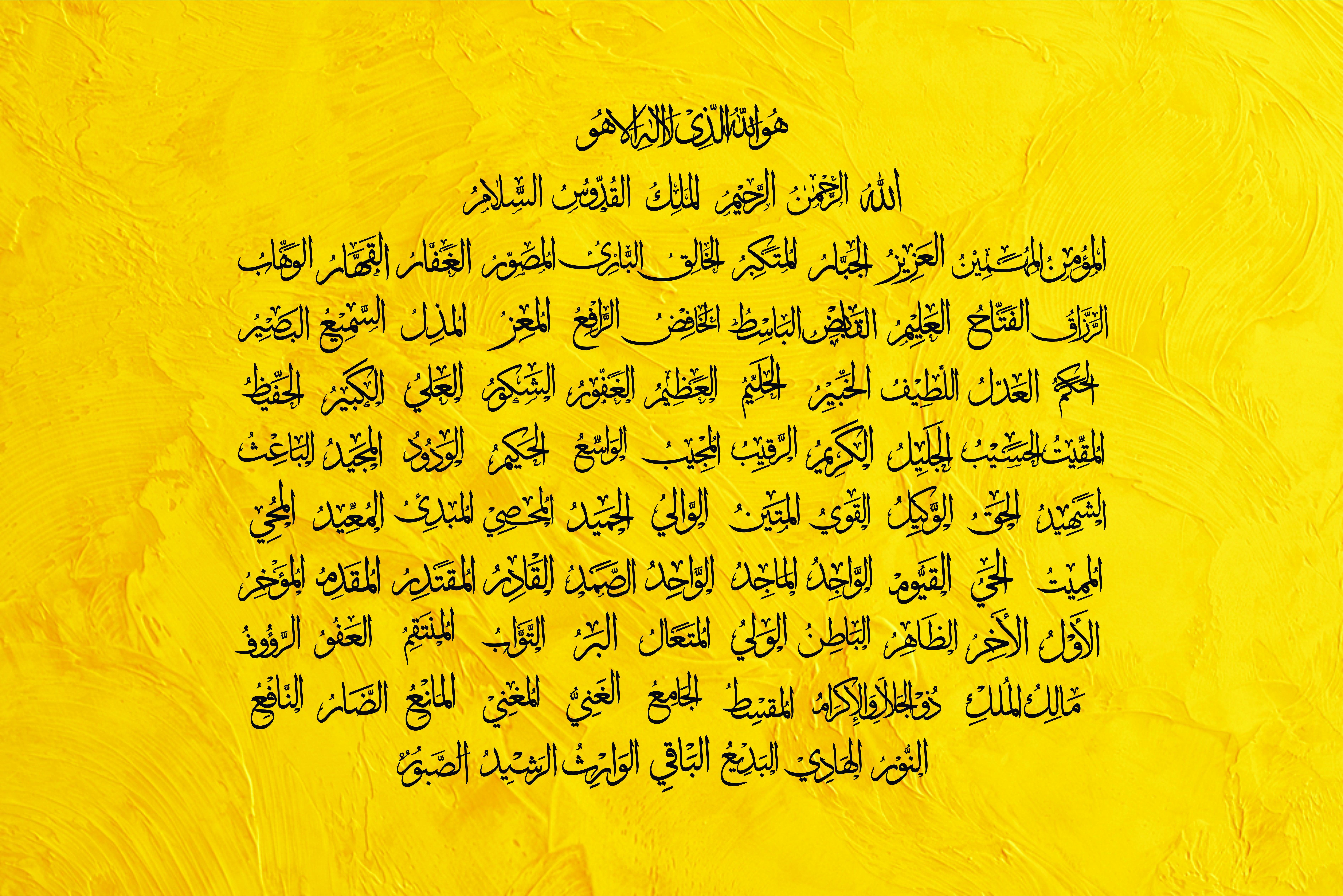 Pin On Islamic Walpapers