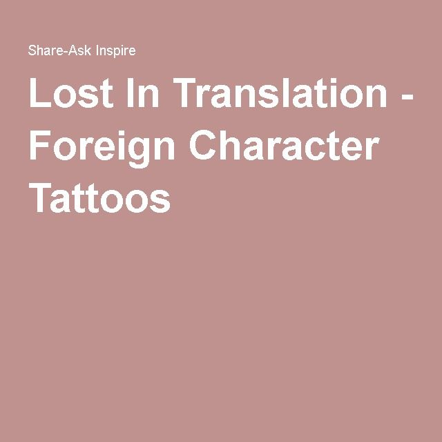 Lost In Translation Foreign Character Tattoos Some Ink