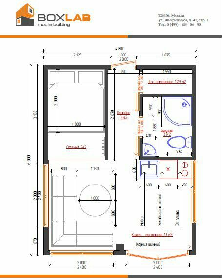 Pin By Ragnar Lotbrok On Normalisation Floor Plans Dream House Home