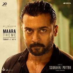 Soorarai Pottru Maara Theme Song Download Maara Theme Tamil Single Song Suriya Mara Theme Audio Song Download Maara Theme I Mp3 Song Download Songs Mp3 Song