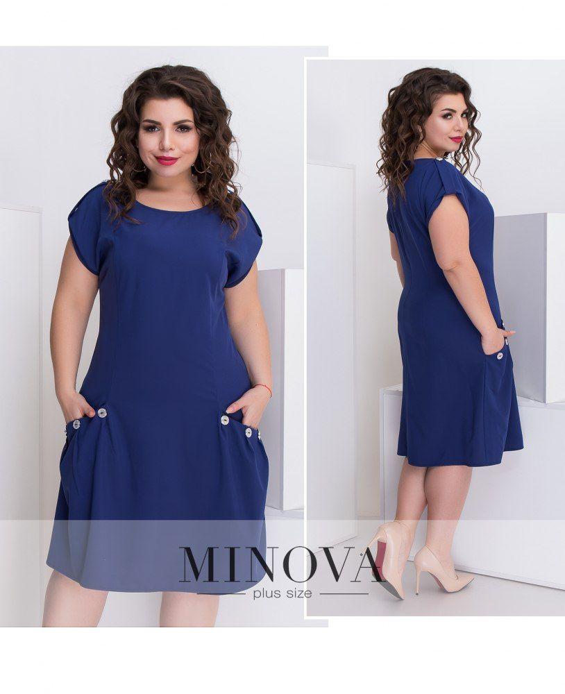 4a820a7822629 2018 5XL 6XL Big Size Dress Summer Beach Dress Women Loose Midi ...
