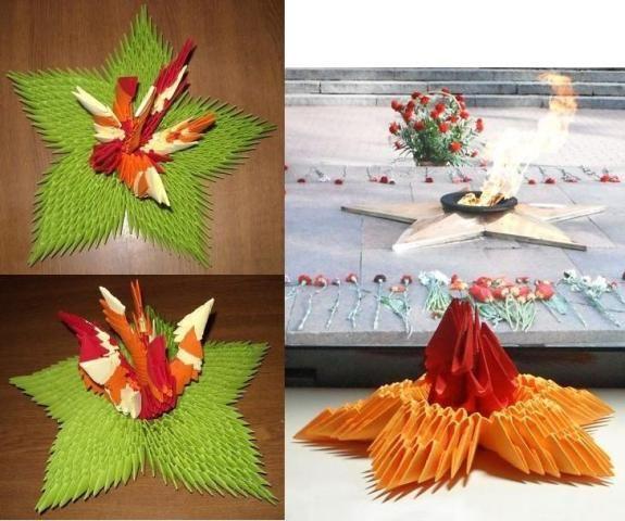 Поделки из треугольников оригами вечный огонь