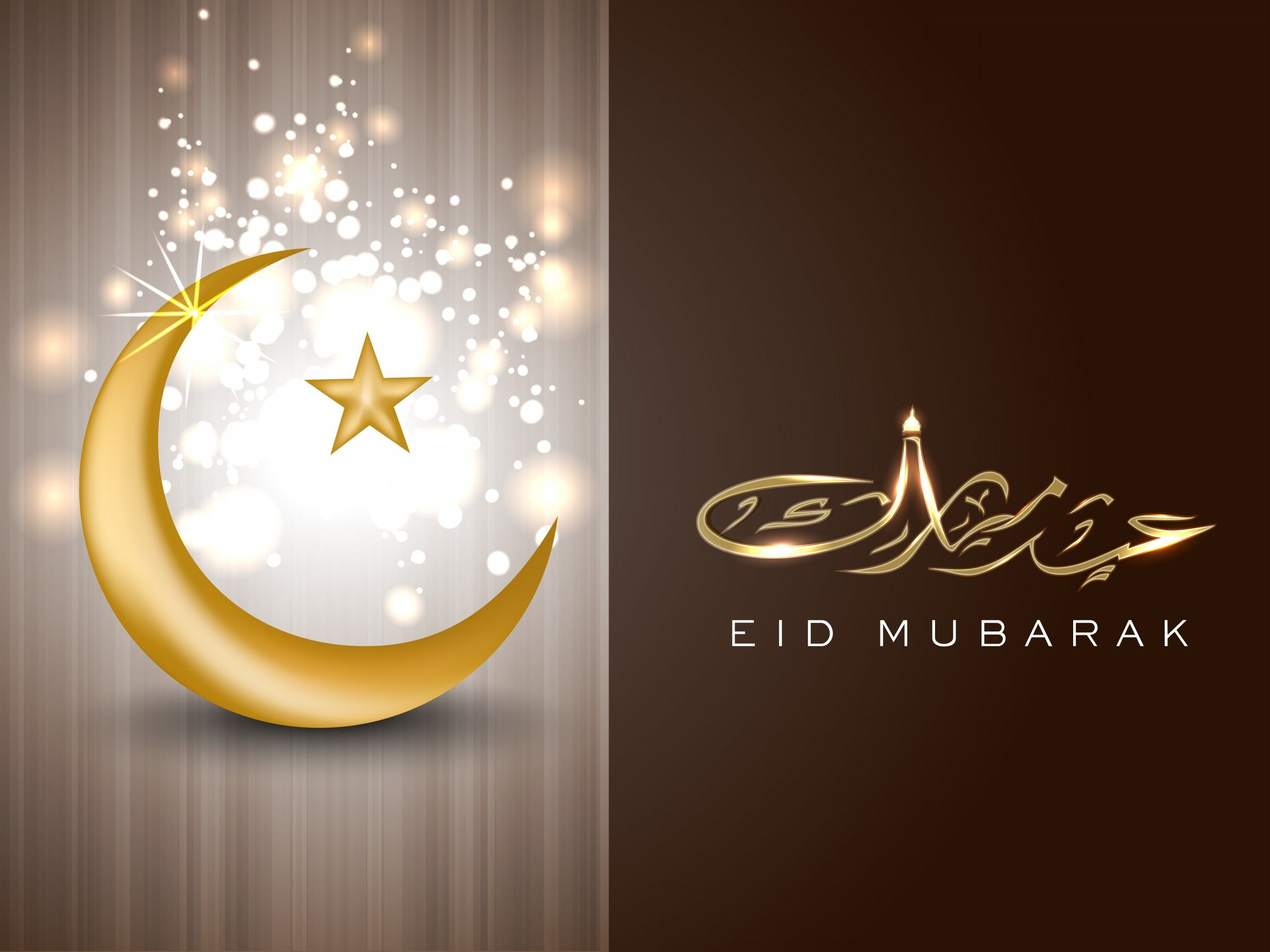 English arabic eid al adha photos hd eid mubarak shariqa english arabic eid al adha photos hd eid mubarak kristyandbryce Image collections