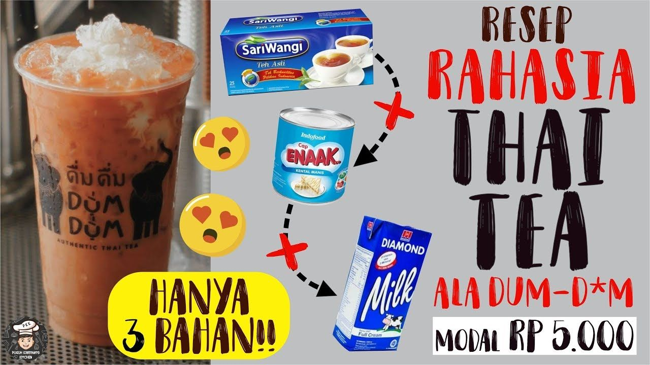 Rahasia Resep Thai Tea Mall Ada 3 Bahan Rahasianya Ala Rumahan Gampang Murah Resep Milk Tea Youtube Resep Resep Minuman Minuman