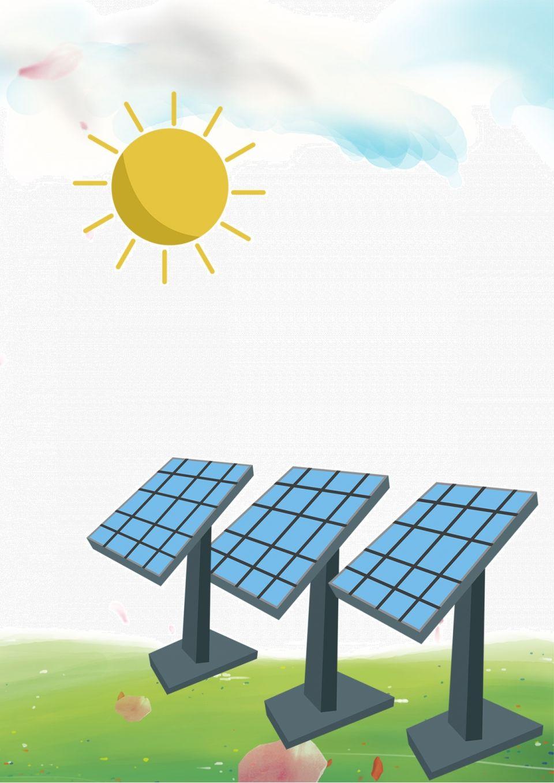 Fondo De Proteccion Ambiental De Generacion De Energia Solar Fotovoltaica Energia Solar Energia Dia Del Reciclaje