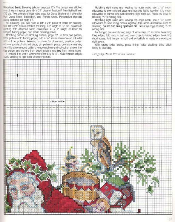 Gallery.ru / Photo # 57 - 9 -CHRISTMAS TRADITIONS - KIM-2