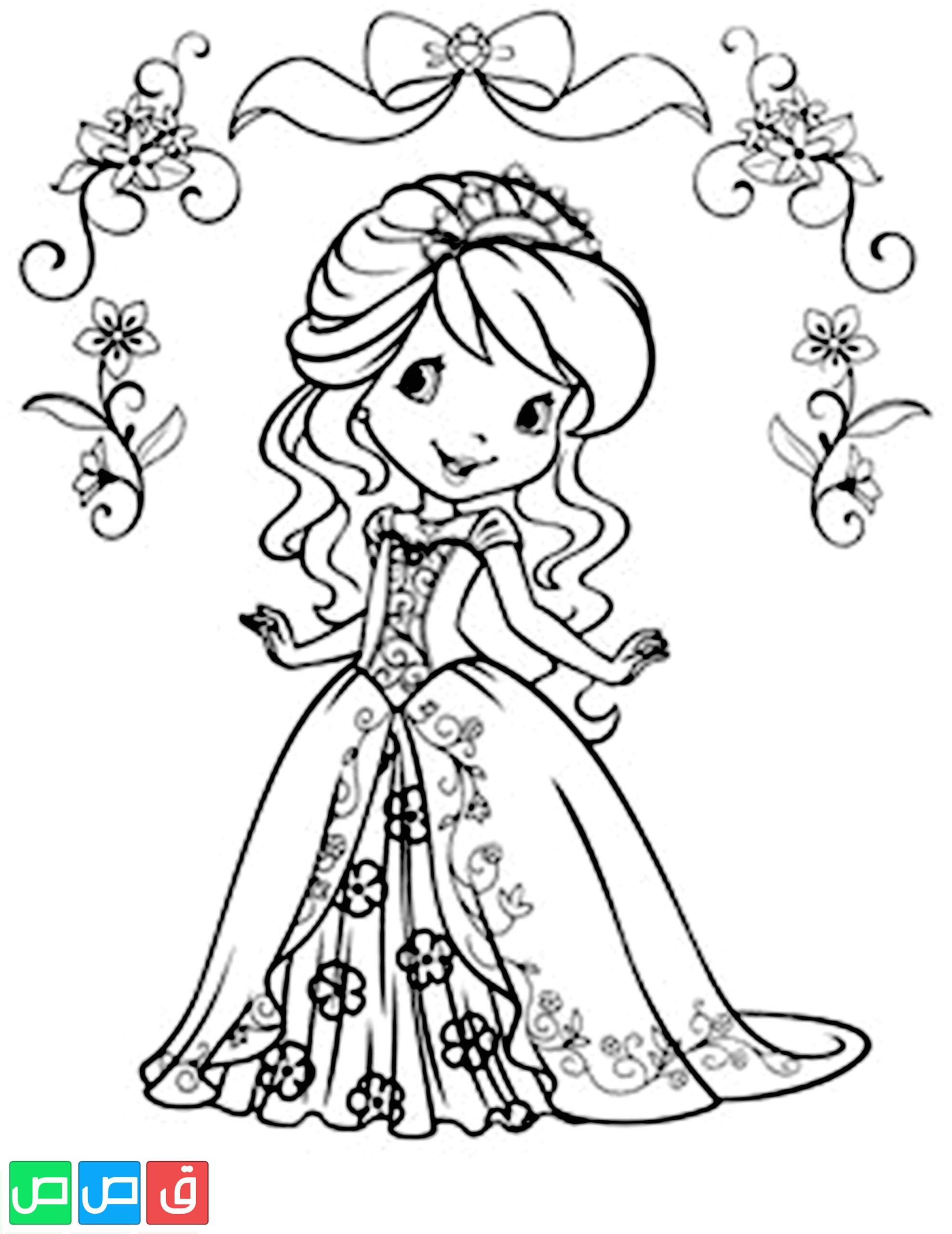 رسمة للتلوين 3 Mermaid Coloring Pages Strawberry Shortcake Coloring Pages Princess Coloring Pages