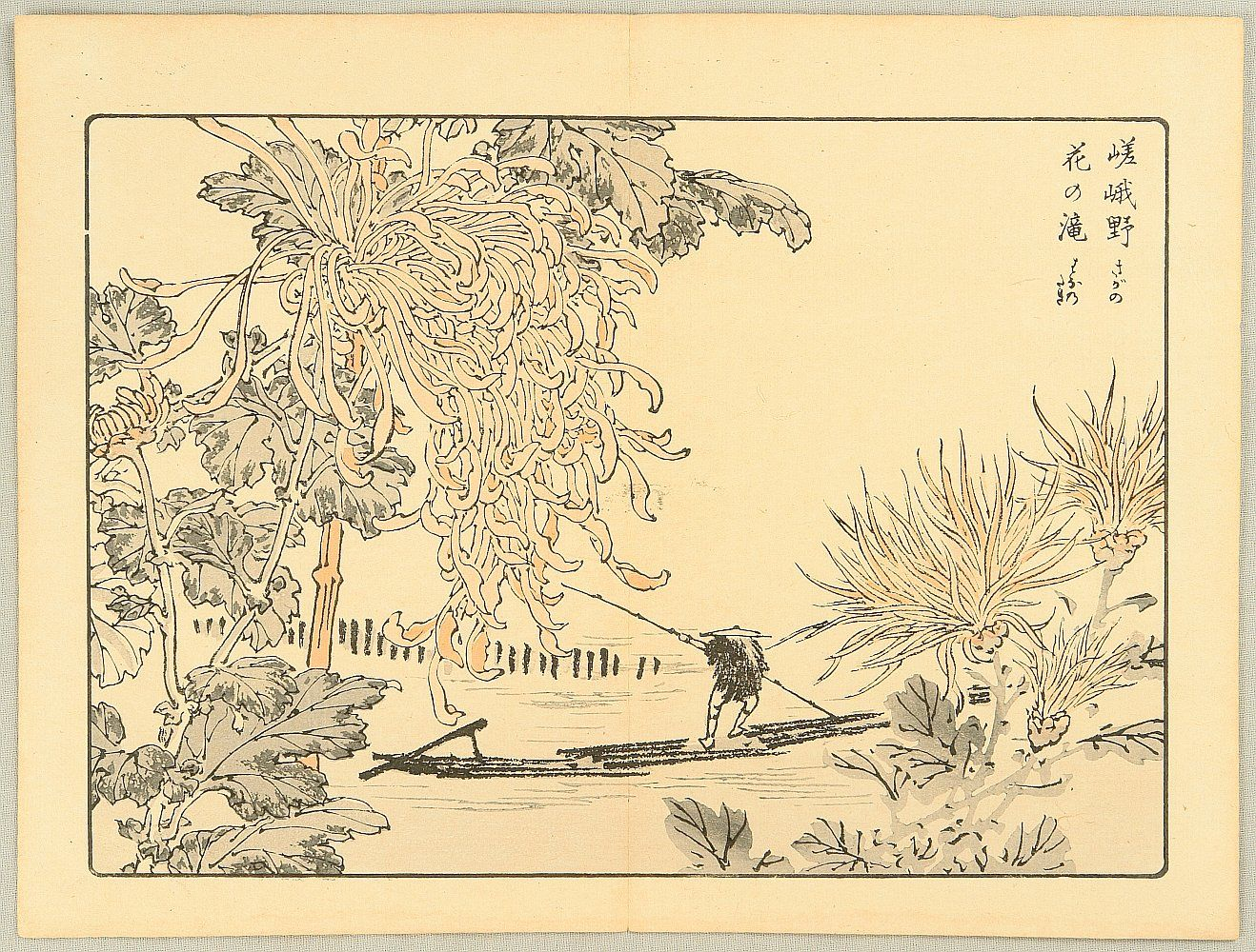 Original Kiku Hyakushu (One Hundred Chrysanthemums) Kono Bairei 1891